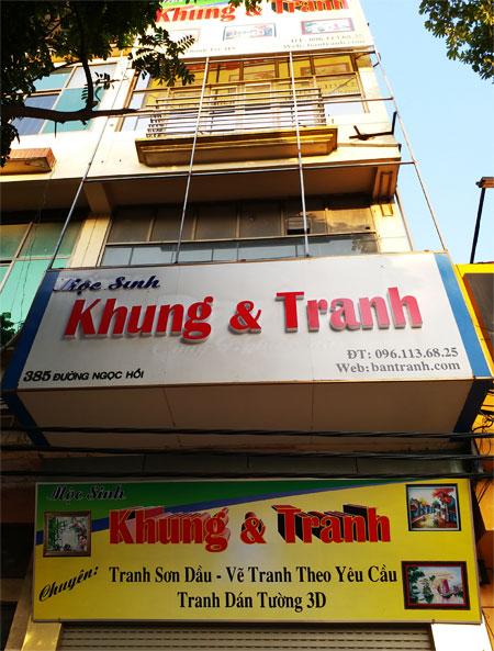 Cửa hàng Khung & Tranh Mộc Sinh